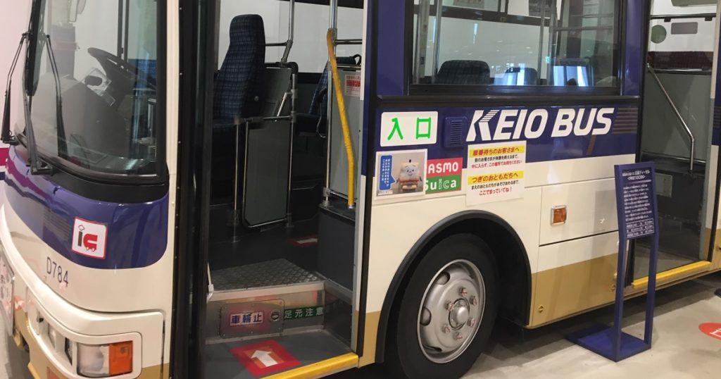 京王れーるランドのバス展示