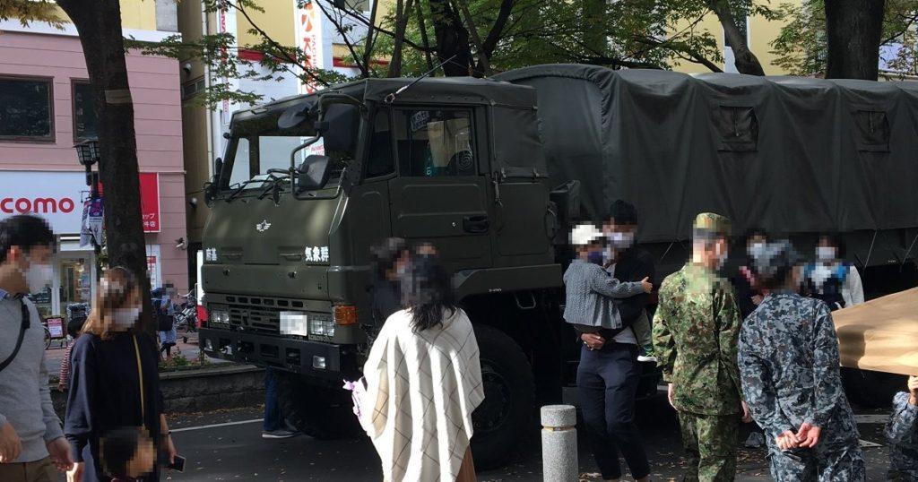 「はたらくくるまin府中けやき並木2020」に展示されていた自衛隊の輸送車